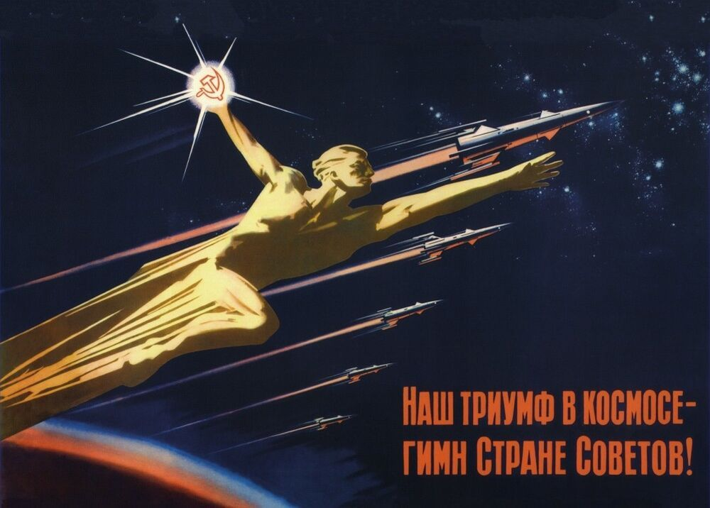 """Russian Propaganda Poster /""""GLORY TO THE WORKERS/"""" Soviet Communist 250gsm Print"""