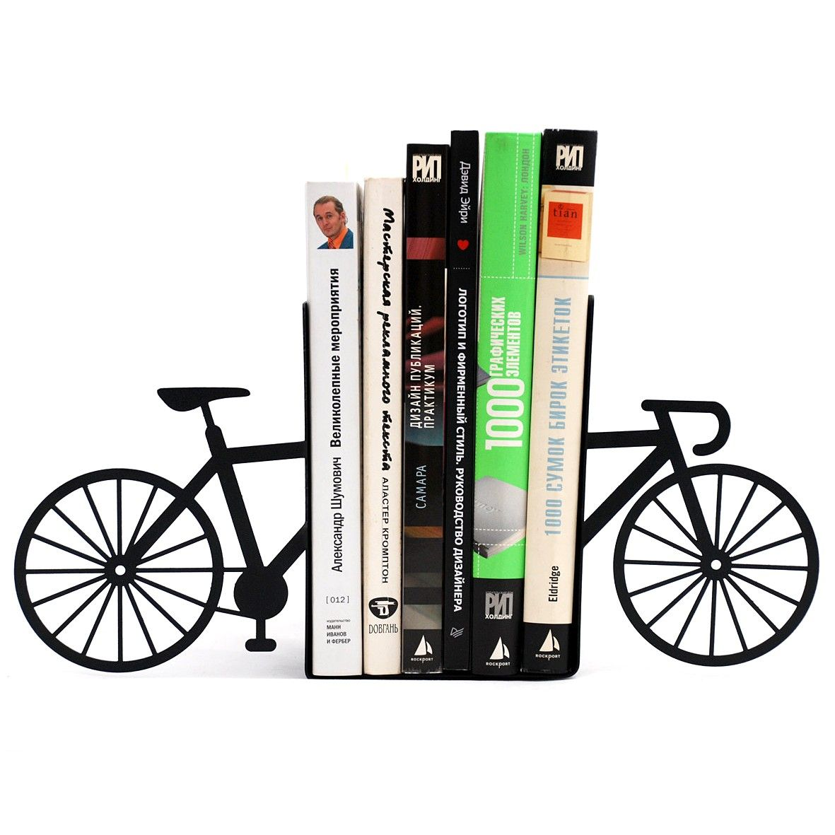 Strikingly Idea Bird Bookends. A pair of jet black Bike Bookends  These striking have been laser