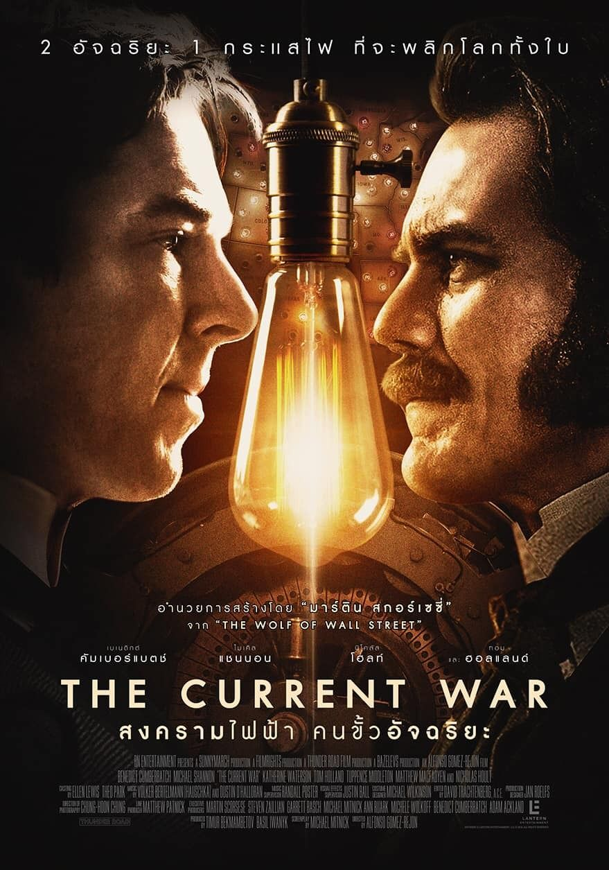 Sinema Özeti, Elektrik Savaşları The Current War