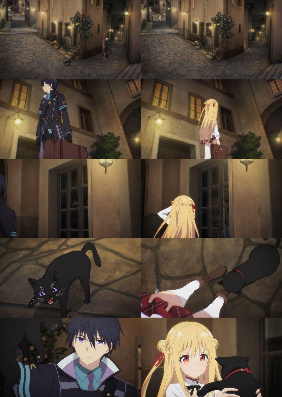 yuushaninarenakattabakaraidaa Assassins Pride Episode