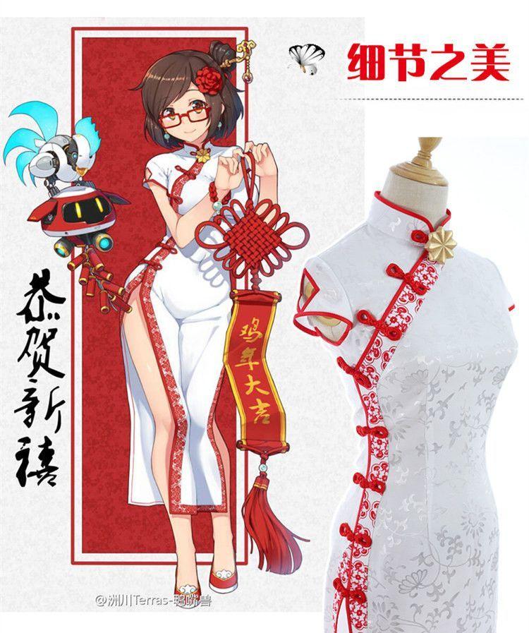 3d8c75f6b150 Overwatch Cosplay Mei Cheongsam Dress