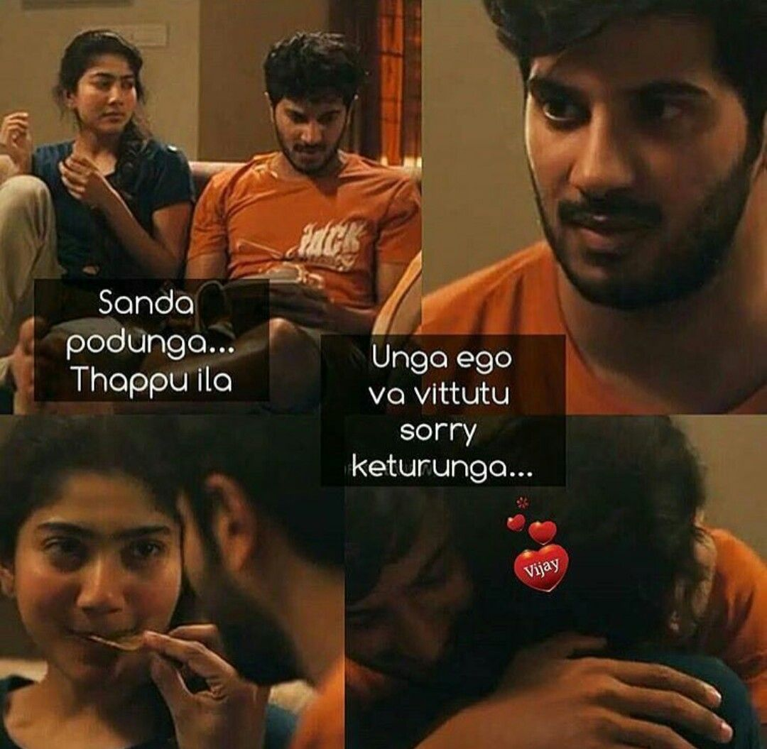 Couples Photo Malayalam Quotes: Hey Bloody Lovers Listen Love Doesn't Broken By Any Fight
