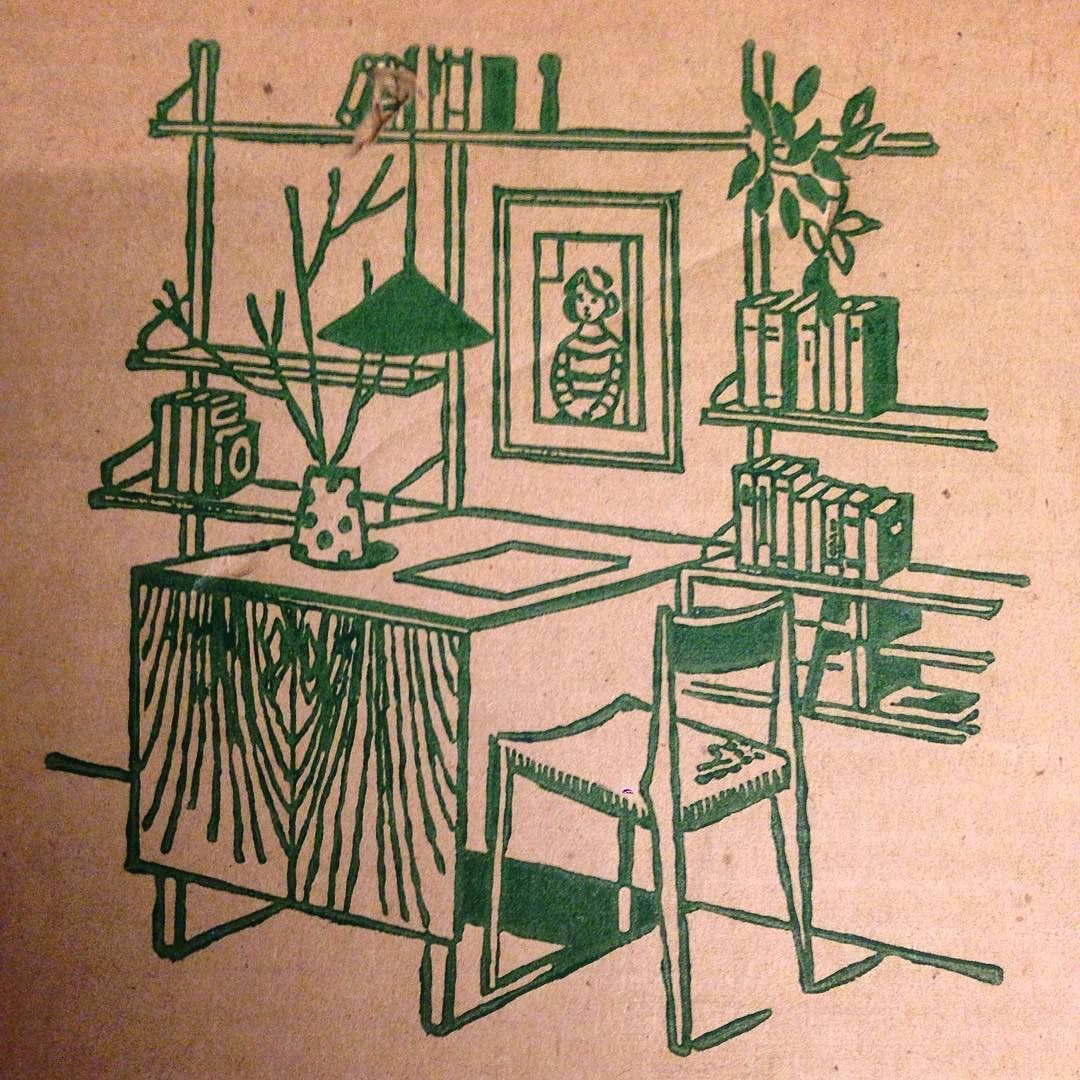 Drawing of a nicely composed wall unit on an original Cadovius shelves box. by nomefurniture