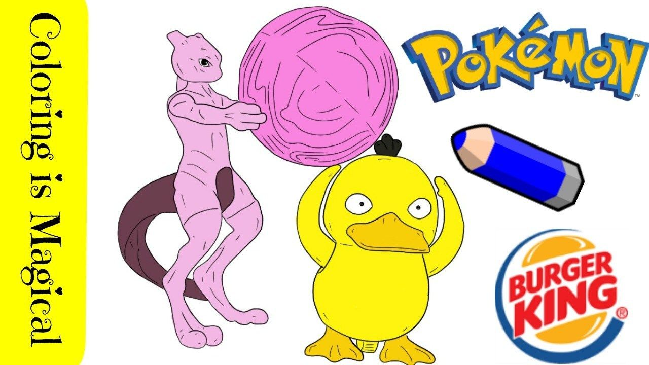 Detective Pikachu Burger King Toys Mewtwo Psyduck Pikachu Coloring Page Coloring Pages Pokemon Coloring Pages [ 720 x 1280 Pixel ]