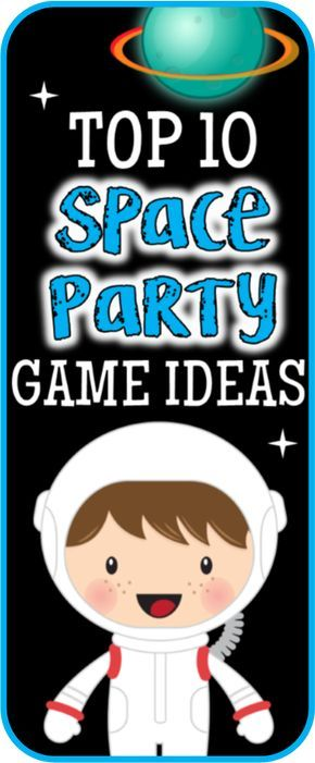 Awesome outer space games and activities for your out of this world birthday party! #outerspaceparty