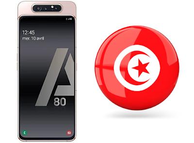سعر هاتف سامسونج جالكسيgalaxy A80 في تونس Samsung Galaxy Galaxy Samsung