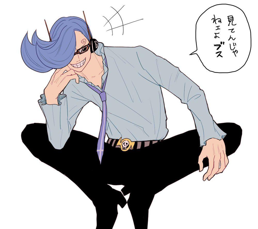 eingebettet ワンピース 漫画 アニメ 男性 アニメ