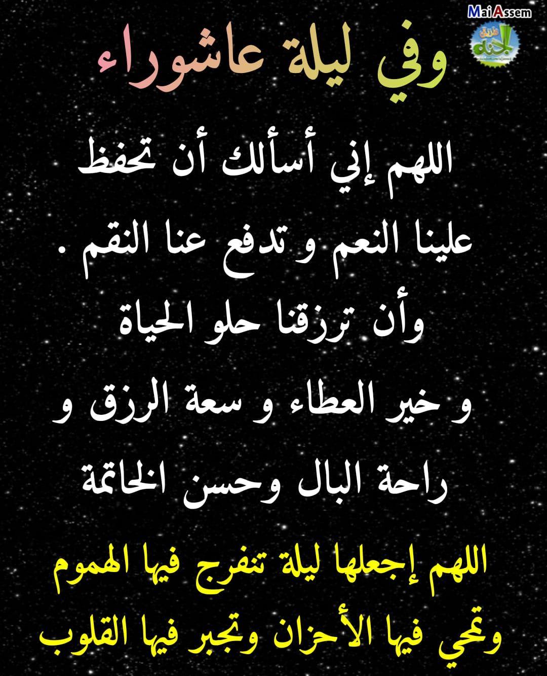 Pin By Fatima A On أدعية وتأملات قرأنية Quran Quotes Islamic Quotes Quran Islamic Quotes