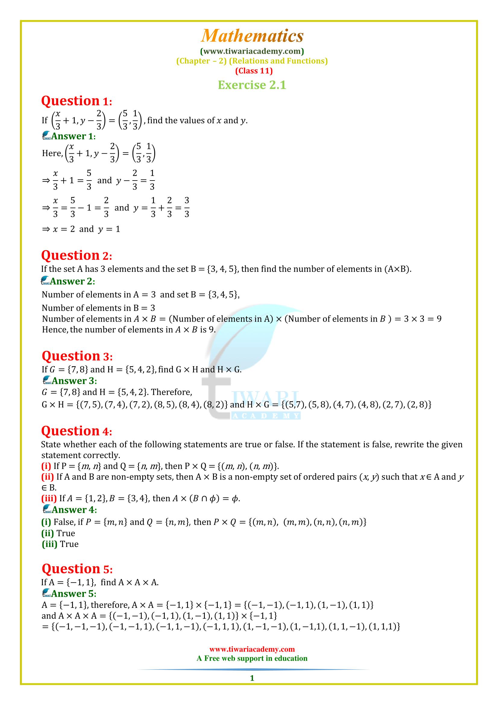 11 Maths English Medium Math Solutions English Vocabulary [ 2339 x 1653 Pixel ]