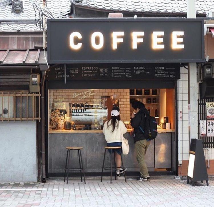 Pin Oleh Hường Bui Thu Di Buildings Toko Roti Kedai Kopi Desain Restoran