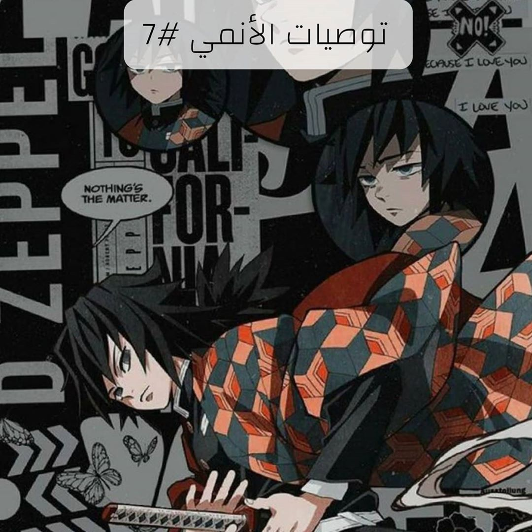 Pin By Hiba On Power Anime Quotes Anime Funny Creepypasta Cute