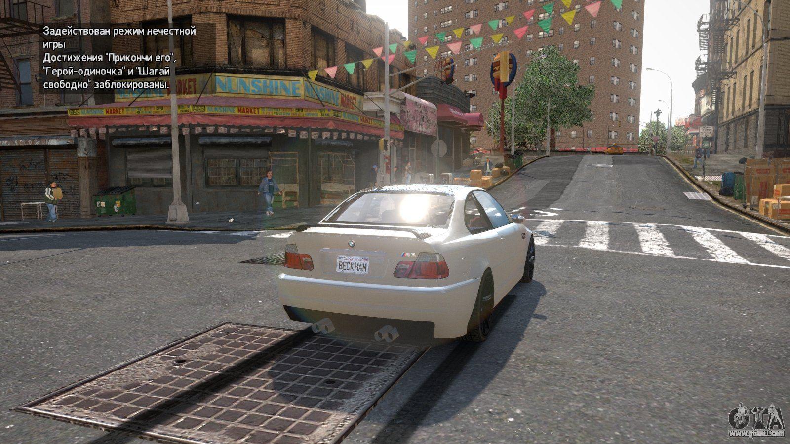 Gtav Gta5 Grandtheaftauto5 Grandtheaftoutov Gta5gameplay