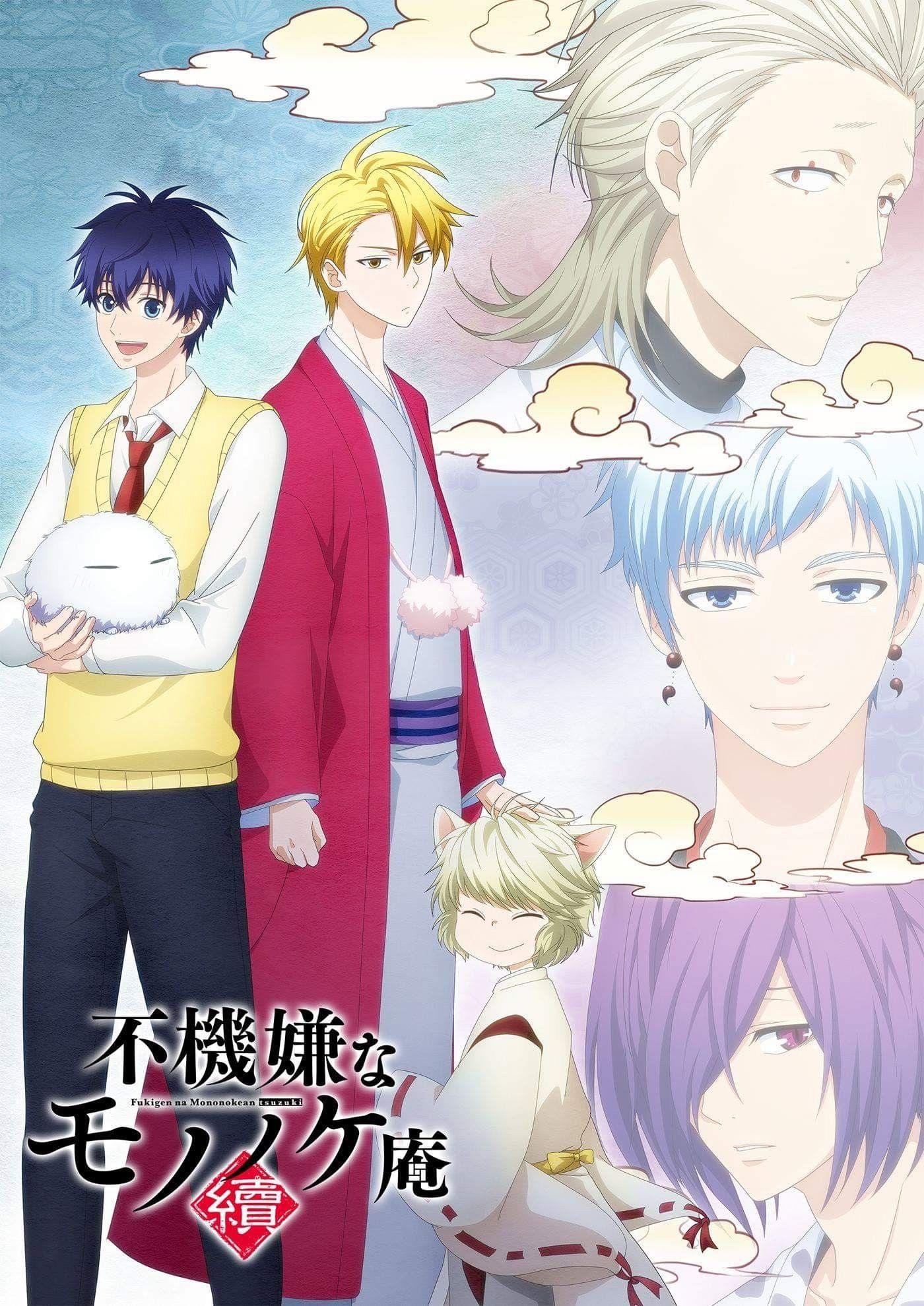 FB_IMG_1540775379803 Anime, Anime episodes, Anime movies