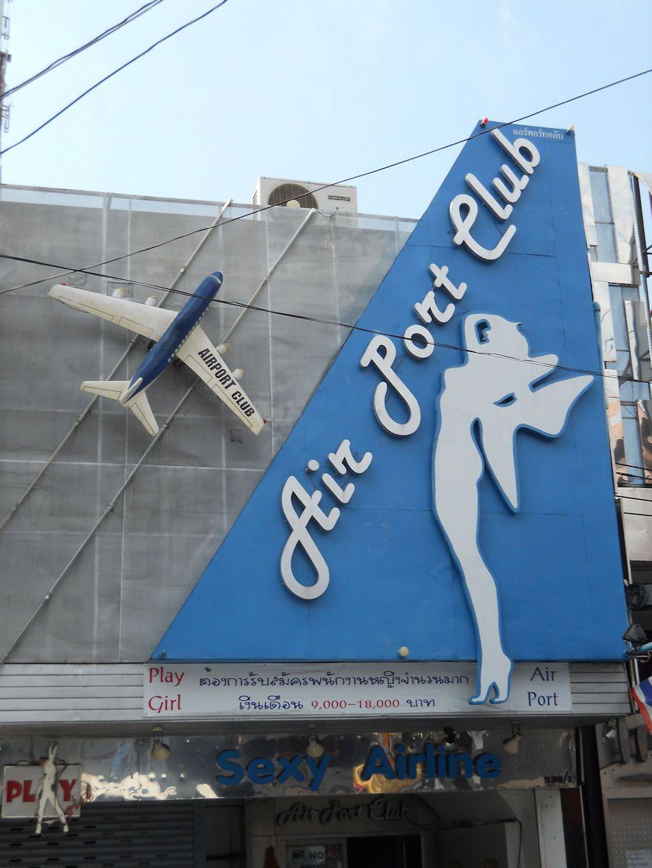 Airport gogo bar. Walking Street. Pattaya, Thailand.   Pattaya Bars ...