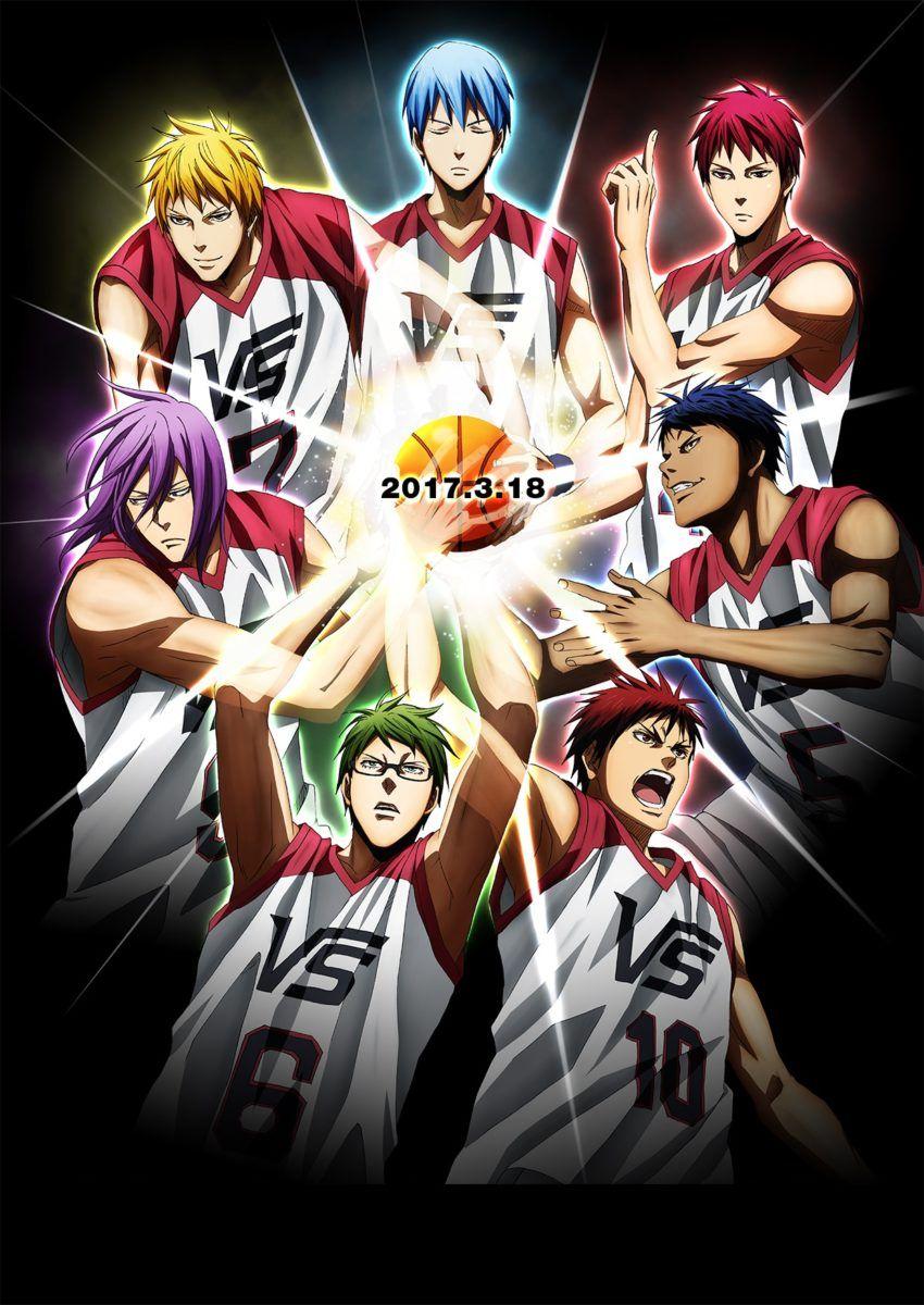 Kuroko No Basket Last Game Full Movie Online Http Wallpapersko