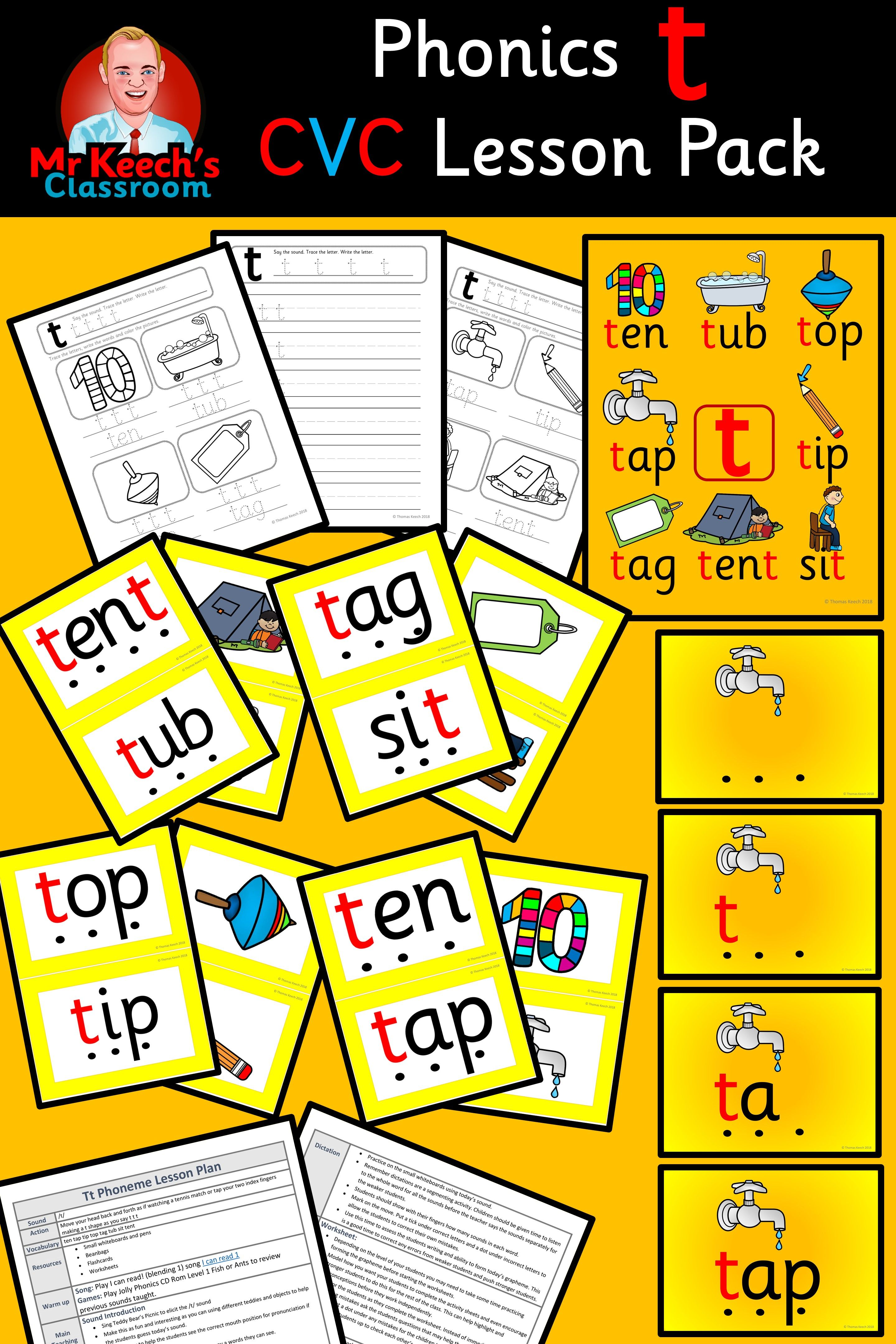 Phonics Worksheets Lesson Plan Flashcards This Tt
