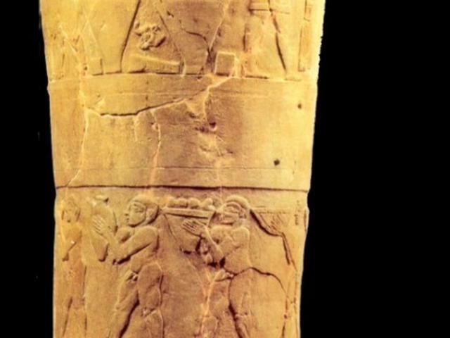 Le Vase Duruk Un Objet Et Sa Signification 12 The Uruk Vase