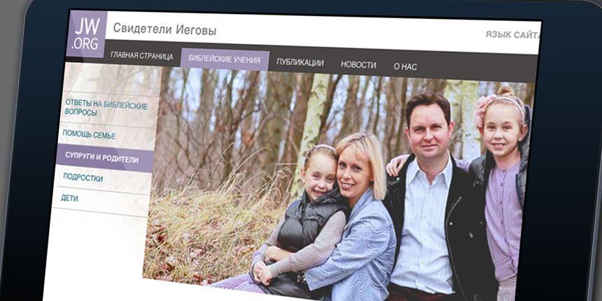 Тор браузер официальный сайт свидетелей иеговы hydraruzxpnew4af tor browser bundle 4 hydraruzxpnew4af