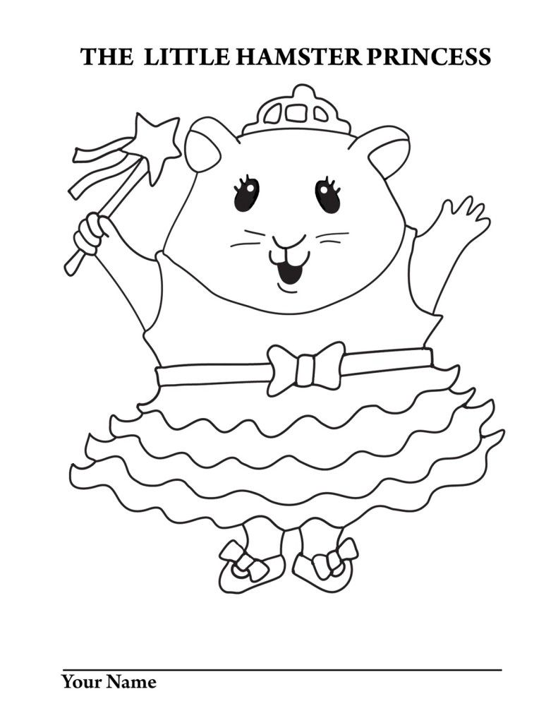 The Little Hamster Princess Coloring Page - http://www.hahahamster ...