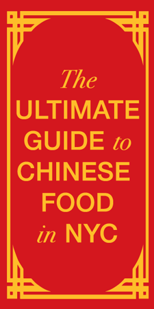 The Ultimate Guide To Chinese Food In Nyc Best Chinese Food Chinese Food Nyc Food