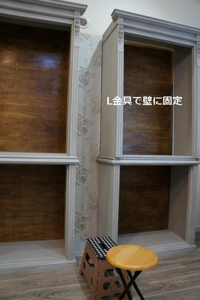 Diyでモールディングを使った家具の作り方 Izzie Life モールディング シャビーシック インテリア インテリア 家具