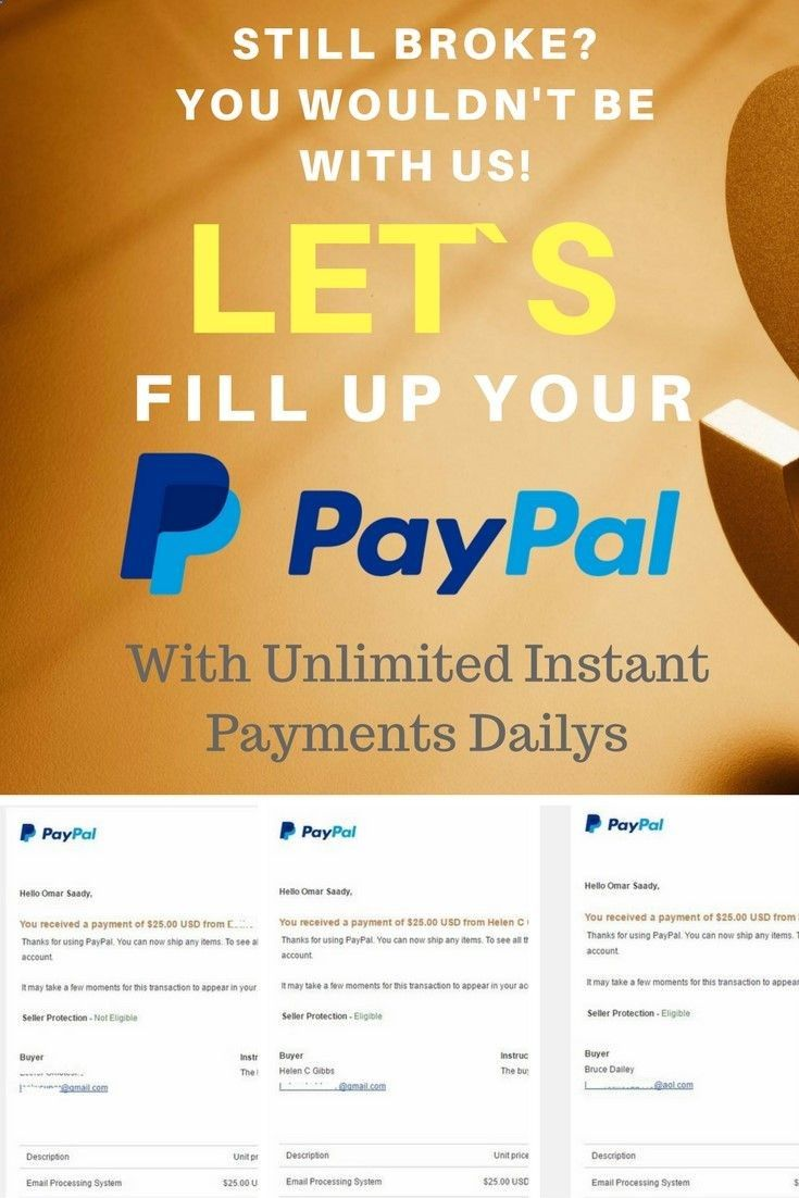 How to fill your paypal account with unlimited instant