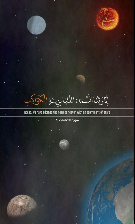 Pin By Bilal Manzoor On صور إسلاميه صور دينيه صور صدقه جاريه Quran Book Islamic Quotes Quran Quran Quotes