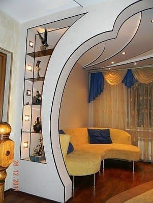 Pin By Valentina Sedun On Dizajn Doma In 2020 With Images Living Room Partition Living Room Partition Design Modern Room Divider