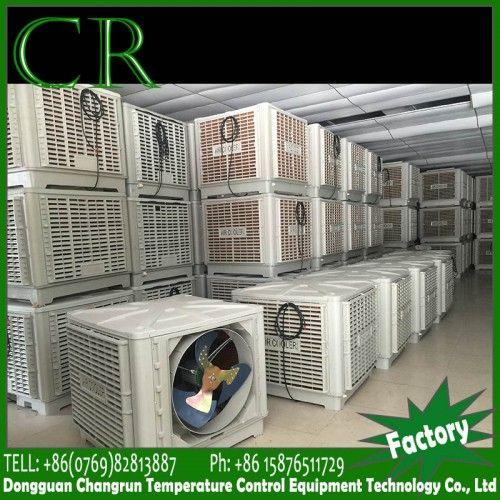 2 2kw 380v مكيف صحراوي مروحة شفط مبرد هواء بالتبخير سعر المكيف الصحراوي Air Cooler Evaporative Air Cooler Cooler Price
