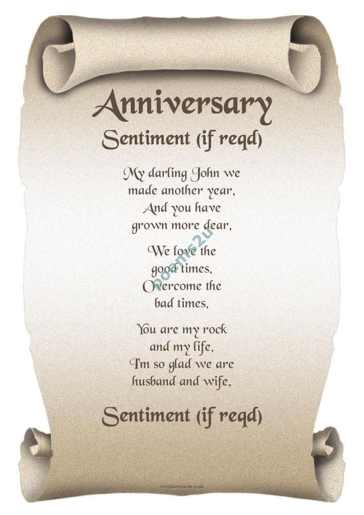 Poem For 25th Wedding Anniversary