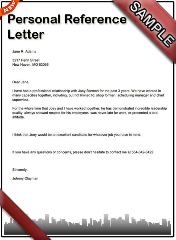 Employment Letter Of Recommendation Template Inspiration How To Write A Personal Letter Of Recommendation  Template .