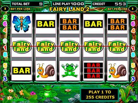 игровой автомат лягушка 1