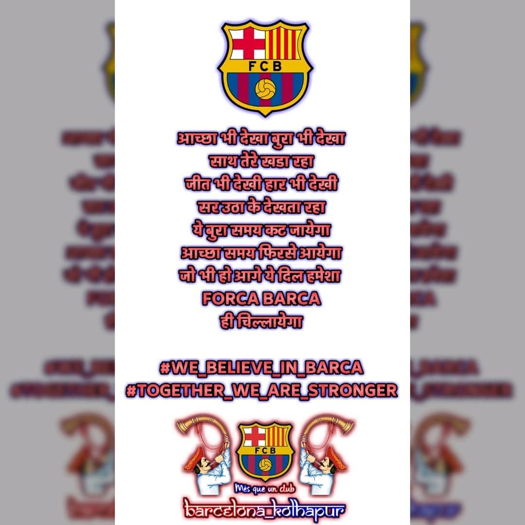 Via Die Hard Barca Fan We Belive In Barca Together We Are Stronger With Images Die Hard Fan