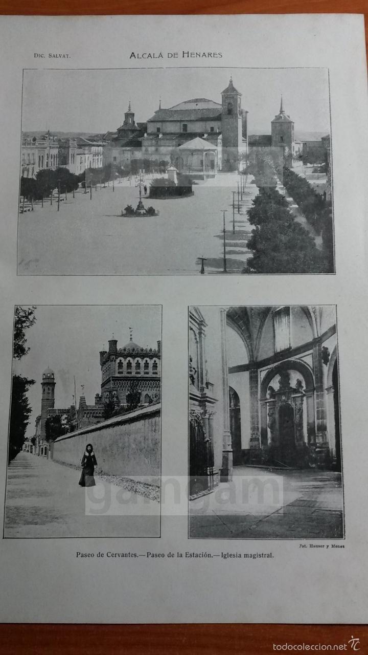 Lamina Alcala De Henares Año 1912 Ref Bd 24 5 X 15 5 Cm Alcala De Henares La Luneta Turismo