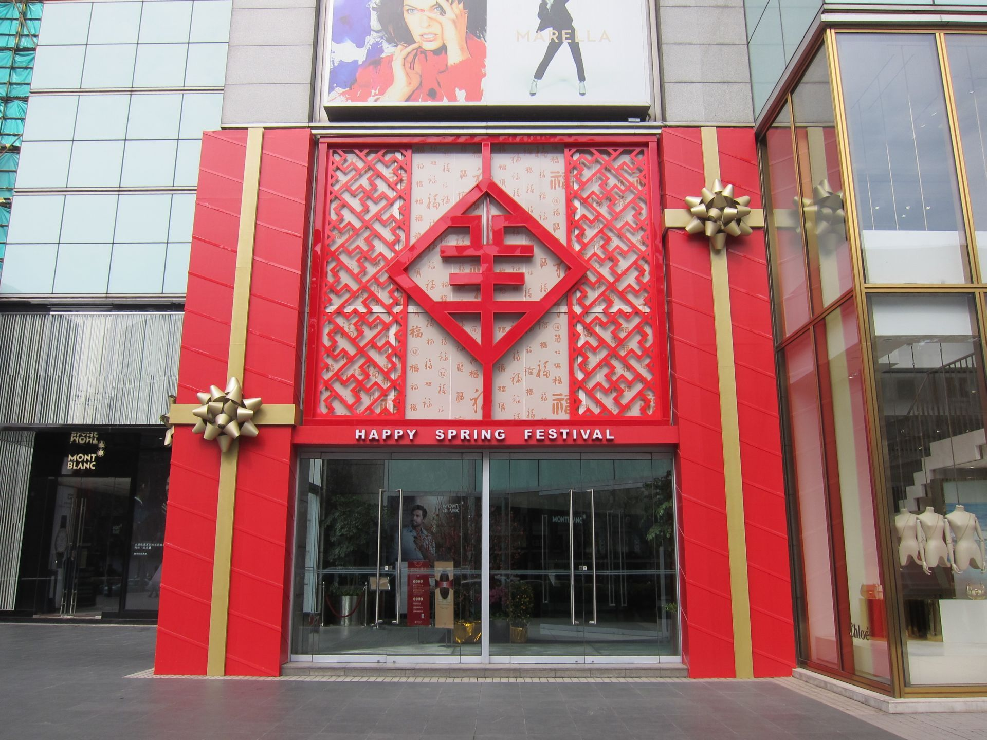 decoration for lunar New Year at the entrance of Shopping ...