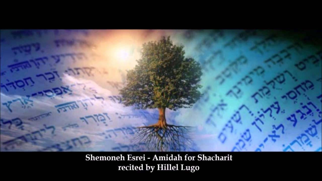Shemoneh Esrei Amidah - Weekday Shacharit  | Jewish