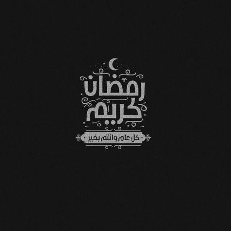 Pin Oleh Reem Di Oo Desain Gambar Kolase Foto