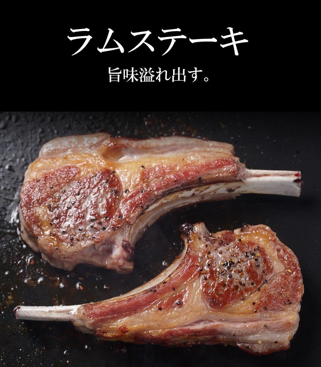羊肉専門の通販サイト なみかた羊肉店 義経焼 生ラム 羊内臓 わんにゃんあつまれ 羊肉 食べ物のアイデア 生食