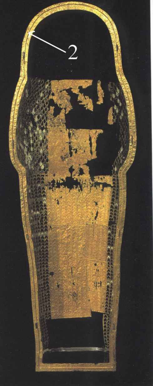 Image of the KV55 coffin trough showing the bands over which the pieces shown in Figure 1 once laid upon when lid and trough were closed.