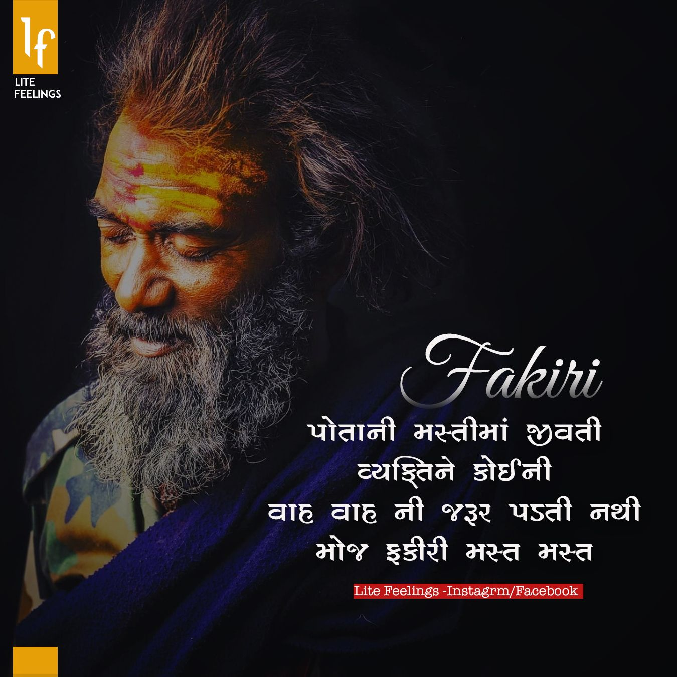Download Pin by Lite_feelings on Gujarati quotes | Feelings ...