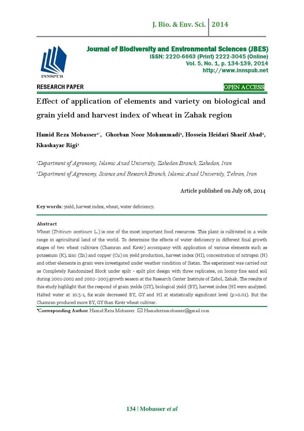 Alan turry dissertation