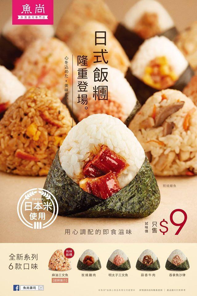 poster-eat | Food poster design, Food graphic design, Food ...