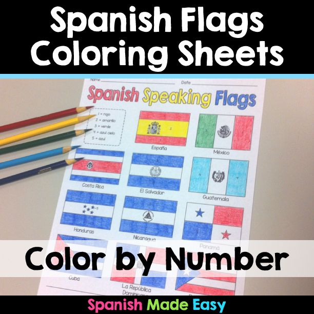 this is a 2 page coloring activity with the 21 flags of the spanish speaking