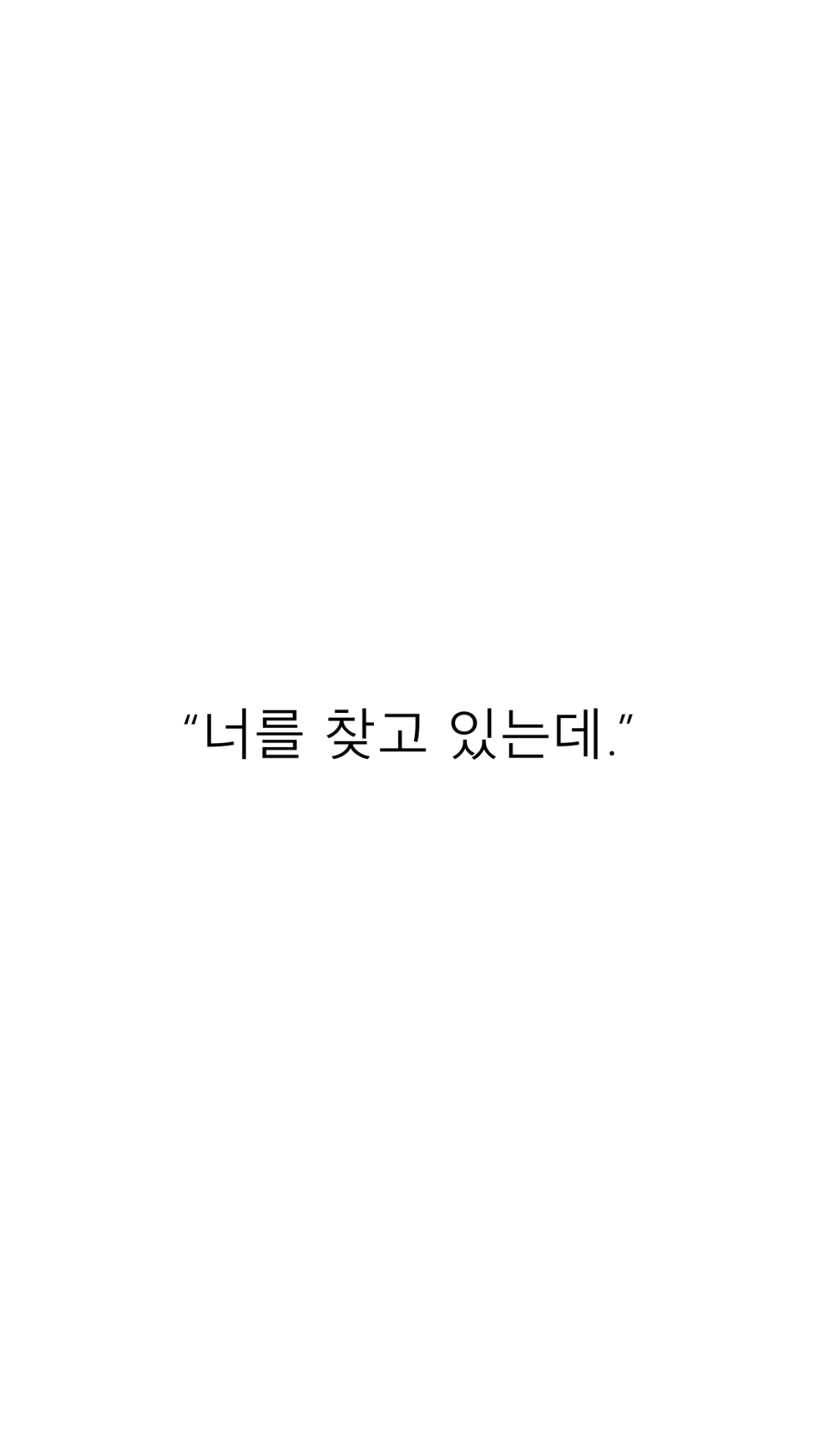 Pin By Kenzajh On Cran Pinterest Wallpaper Kpop And Korean