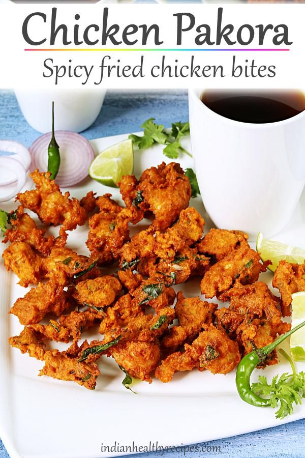 Chicken pakora recipe (Chicken pakoda)