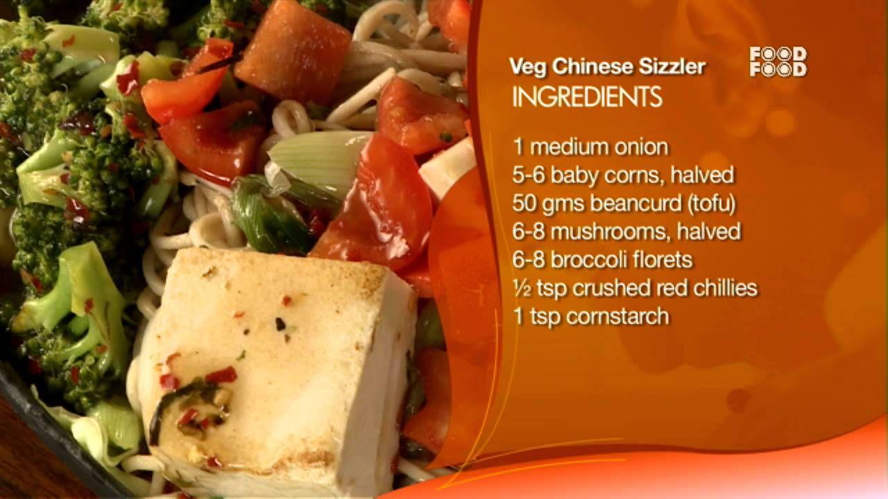 Veg chinese sizzler sanjeev kapoors kitchen indian cooking veg chinese sizzler sanjeev kapoors kitchen forumfinder Choice Image