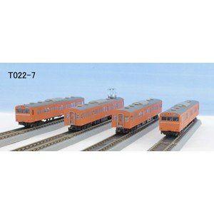 六半 (Z) T022-7 国鉄103系 オレンジ中央線タイプ 4両基本セット 返品種別B
