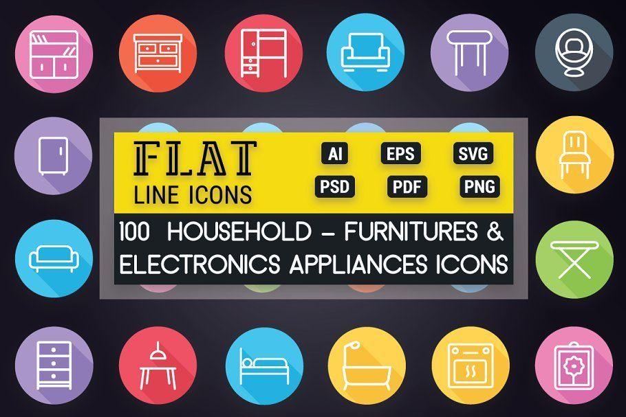 100 Furniture Home Appliances Icons Home Appliances Icon Electronic Appliances