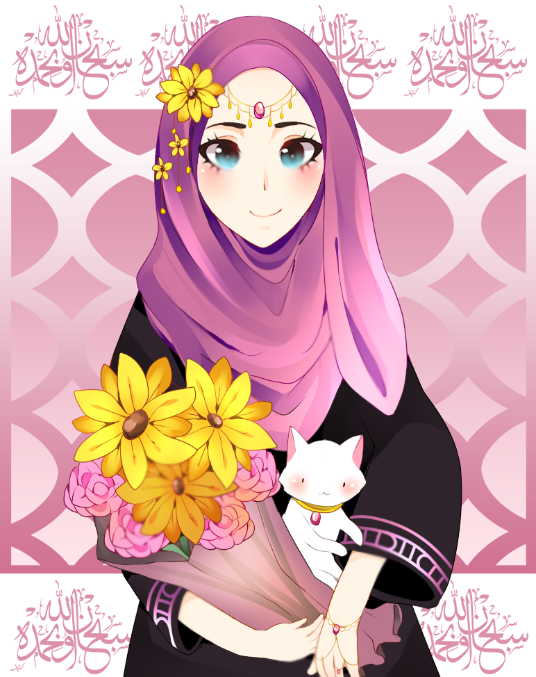 Say Mashallah by on DeviantArt