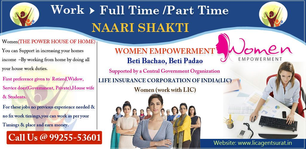 Women empowerment Looking for full and parttime jobs